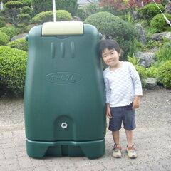 【送料無料!】コダマ樹脂ホームダムミニ250リットル