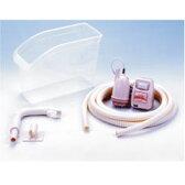 【お風呂の残り湯を有効利用♪】ミツギロン節水バスポンプ『湯ポポン♪10型』便利な収納BOXセット