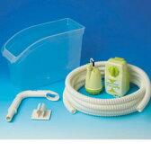 【お風呂の残り湯を有効利用♪】ミツギロン節水バスポンプ『ポットベリー15T』便利な収納BOX付き