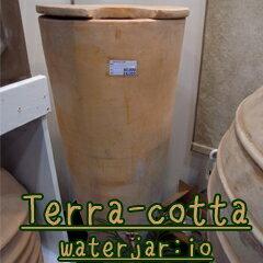 テラコッタ製雨水タンク【ウォータージャー:イオ