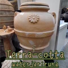 テラコッタ製雨水タンク【ウォータージャー:ルナ】
