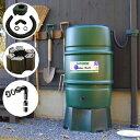 雨水タンク 【英国製輸入品 ハーコスター227L(4点セット...