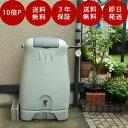 雨水タンク 【コダマ樹脂 ホームダム250L(グレー)丸ドイ
