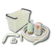 【お風呂の残り湯を有効利用!】ミツギロン節水バスポンプ『ポットベリー25T』便利な収納BOX付き
