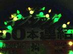 (投げ売り超特価)拙者競技モデル50本連結仕掛 夜光2色塗り 2色発光玉付き byササメ キステック