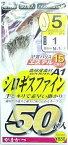 (投げ売り超特価)がまかつ 糸付 シロギスファイン50本 11668 8号