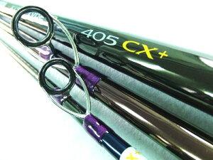 (レンタルロッド放出) シマノ キスタイプR 405CX+(ST) ガイド・シート付き