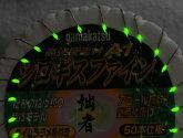 拙者競技モデル50本連結仕掛ケイムララメ糸グリーン夜光塗りbyがまかつ
