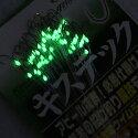 拙者競技モデル50本糸付き鈎ダブルケイムラ&夜光塗byササメキステック