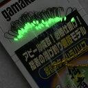 拙者競技モデル50本糸付き鈎 ダブルケイムラ&グリーン夜光塗 byがまかつ シロギスファイン ナノスムース