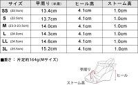 【送料無料】2017春夏新作/3.5cmヒールのゴムフィットサンダル