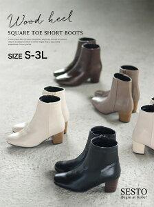 【送料無料】 ブーツ レディース ショート スクエアトゥ ブラック 黒 キャメル 靴 太ヒール チャンキーヒール 歩きやすい 高見え