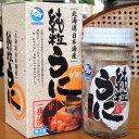 純粒うに一夜漬 北海道日本海の、身の詰まったムラサキウニを一粒一粒食塩のみで漬け込みました。 低塩甘口