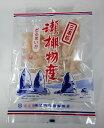 だるまいかソフト足(120g入) イカ 烏賊 ゲソ 北海道 日本海産 するめいか 真いか 珍味 おつまみ 干物 1