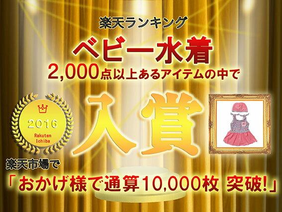 入賞ありがとうございました。