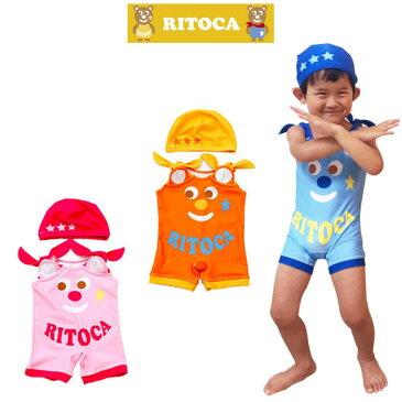RITOCA キッズ水着 子供水着 女の子 男の子 サイズ調節可能 キャップ付き 帽子付き セット水着 日本製 70 80 90 UV対策 紫外線対策 ベビースイミング RITOCA リトカ グレコ水着