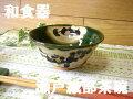 【店長おすすめ価格!!】瀬戸織部花模様ごはん茶碗