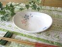 【店長おすすめ!!】白い器にお花模様楕円フルーツ鉢「訳あり」...