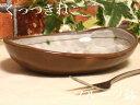 【今だけ特別価格!!】くっつきねこ フルーツ鉢