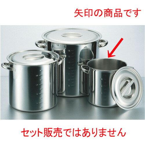 ☆ 料理道具 ☆ CLO 電磁モリブデン寸胴鍋(目盛付) 21cm [ φ210 x 深さ 210mm 板厚:2.0mm ]