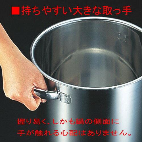 ☆ 料理道具 ☆ CLO モリブデン寸胴鍋27cm(15L)手付目盛付 [ φ270 x 深さ 270mm ]
