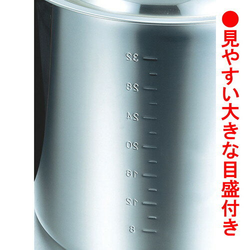☆ 料理道具 ☆ CLO 電磁モリブデン寸胴鍋(目盛付) 24cm [ φ240 x 深さ 240mm 板厚:2.0mm ]