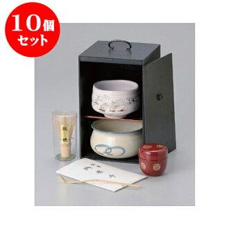 10個安排茶道具黒塗茶的湯揃(黒塗)[16 x 16 x 25.2cm]茶具抹茶茶道茶具