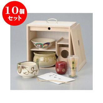10套安排茶道具桐色紙箱揃(梧桐)茶具抹茶茶道茶具