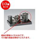 10個セット カスター 瀬戸黒つづみ形正油(大) [6 x 9.5cm...