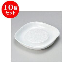 10個セットおろし器白おろし器(中)ノンスリップ[13.2x13.2x2.4cm]強化旅館料亭飲食店和食業務用