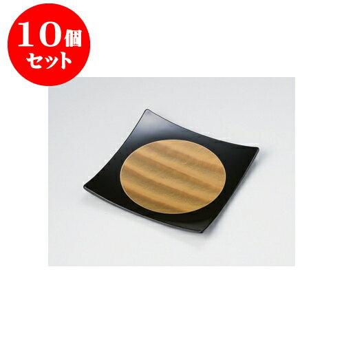10個セット 盛皿 黒 金葵 5寸弥生皿 [15.3 x 15.3 x 2.1cm]  耐熱 木合・耐熱