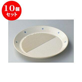 10 設置點藍油切割板圓拼盤 [25.7 x 3.2 釐米] 蓼訂旅館日本儀器食品商店廣告