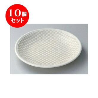 供10個安排丸大盤子白市松樹日圓8.5平盤子[26.8 x 3.7cm]西式餐具餐廳飯店飲食店業務使用