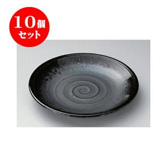供10個安排丸大盤子黑珍珠4.5平盤子[14.2 x 2cm]酒家旅館日式餐具飲食店業務使用