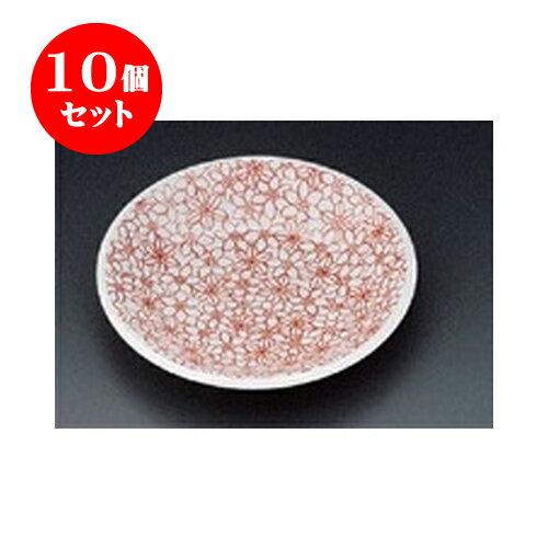 10個セット 小皿 赤小紋3.0皿 [10 x 1.8cm] 料亭 旅館 和食器 飲食店 業務用 小皿 赤小紋3.0皿 料亭 旅館 和食器 飲食店 業務用