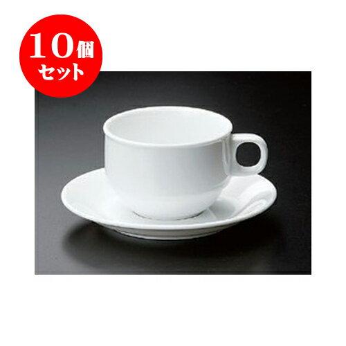 10個セット 碗皿 ホワイトムーンスタックカプチーノ碗皿 [11.4 x 8.9 x 6.2cm 240cc] 【洋食器 レストラン ホテル 飲食店 業務用】