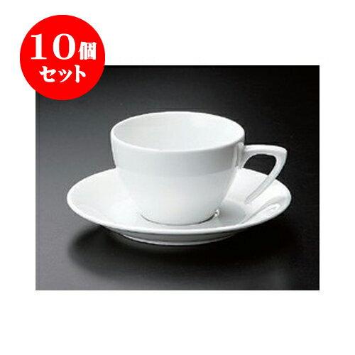 10個セット 碗皿 ホワイトムーンオープンスタック兼用碗皿 [11.8 x 8.9 x 6cm 200cc] 【洋食器 レストラン ホテル 飲食店 業務用】