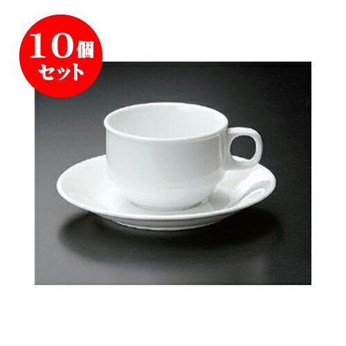 10個セット 碗皿 ホワイトムーンスタック兼用碗皿 [11 x 8.5 x 5.8cm 210cc] 【洋食器 レストラン ホテル 飲食店 業務用】