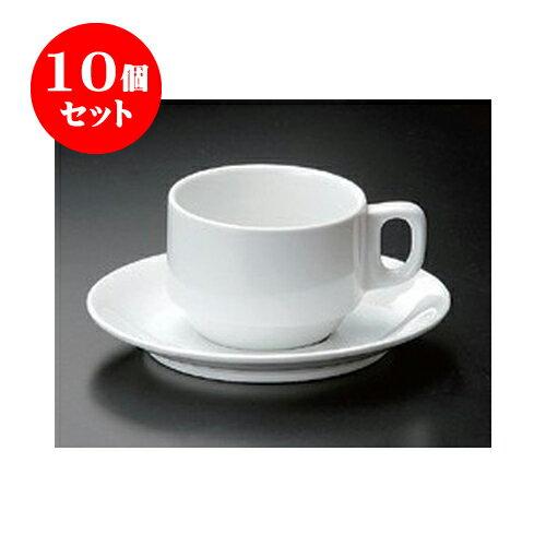 10個セット 碗皿 スタック兼用カップ碗皿M [碗8.3 x 6.1cm 220cc] 【洋食器 レストラン ホテル 飲食店 業務用】
