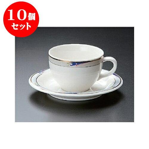 10個セット 碗皿 ブルーウェーブ(N.B)紅茶碗皿 [8.5 x 5.6cm 皿14.8cm] 【洋食器 レストラン ホテル 飲食店 業務用】