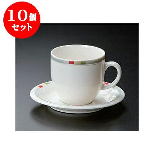 10個セット 碗皿 グレース(N.B)アメリカン碗皿 [8.4 x 7.7cm 皿14.8cm] 【洋食器 レストラン ホテル 飲食店 業務用】