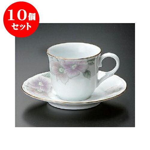 10個セット 碗皿 ローズマロー(UTY)デミタス碗皿 [6.4 x 5.7cm 皿12.2cm] 【洋食器 レストラン ホテル 飲食店 業務用】