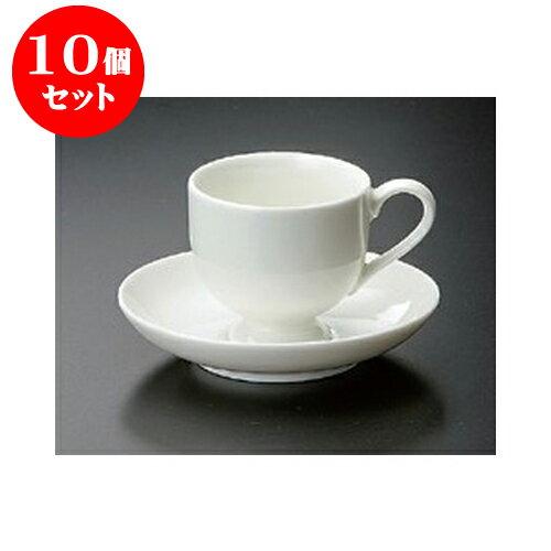 10個セット 碗皿 チャイナボン高台デミタス碗皿 [6.1 x 5.7cm 皿11.6cm] 【洋食器 レストラン ホテル 飲食店 業務用】