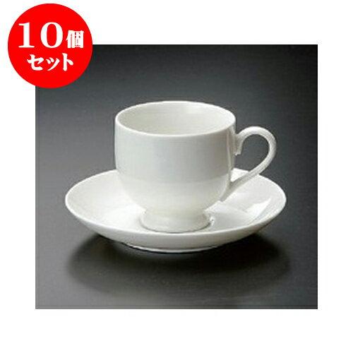 10個セット 碗皿 ボンルックコーヒー碗皿 [7.5 x 6.7cm 皿13.5cm] 【洋食器 レストラン ホテル 飲食店 業務用】