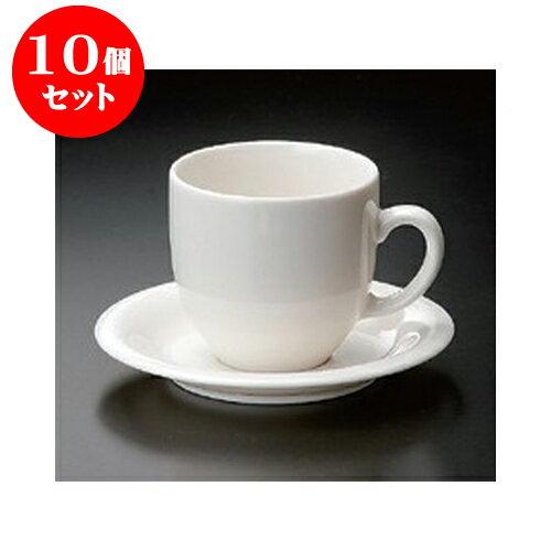 10個セット 碗皿 マリーン(N.B)アメリカン碗皿 [8.4 x 7.7cm 皿14.8cm] 【洋食器 レストラン ホテル 飲食店 業務用】