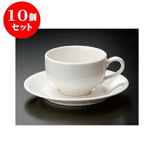 10個セット 碗皿 サンホワイト紅茶碗皿 [9.2 x 5.8cm 皿15.2cm] 【洋食器 レストラン ホテル 飲食店 業務用】