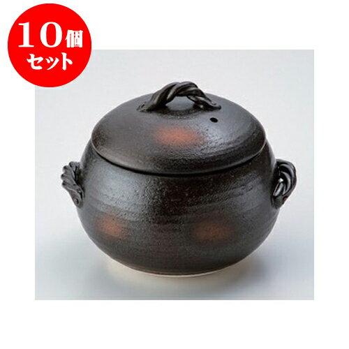 10個セット ご飯鍋 丸型ごはん鍋 5合 [23.5 x 21 x 19cm 身12cm]  直火