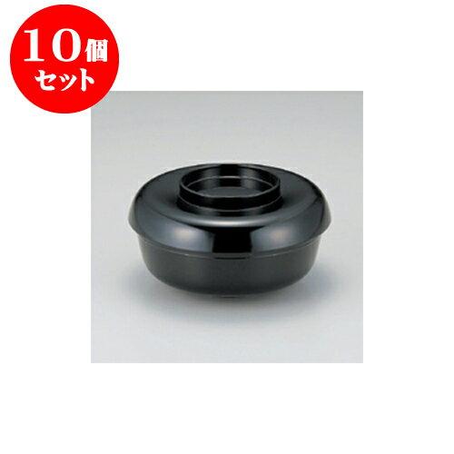 10個セット 飯器・丼 黒 お多福加伏平椀 [13.2 x 7.3cm]  耐熱 木合・耐熱