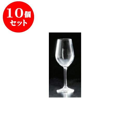 10個セット ガラス 240K37強ワイングラス [5.3 x 19.7cm 260cc]