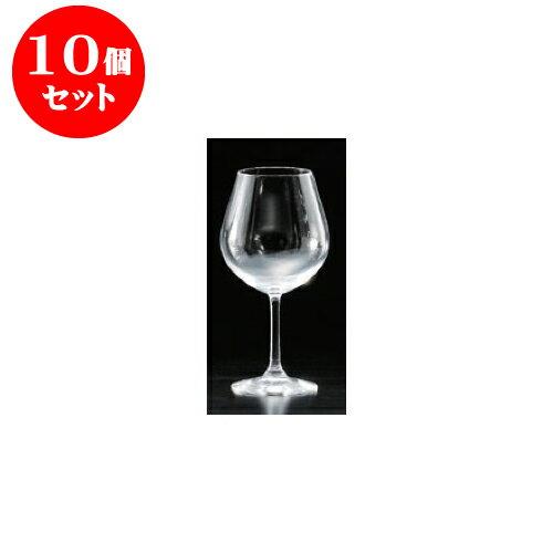 10個セット ガラス 240K85強ブルゴーニュ [7.2 x 21.3cm 680cc]
